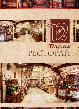 Кафе италия официальный сайт